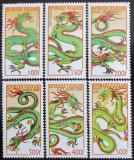 Poštovní známky Togo 2000 Rok hada Mi# 2984-89