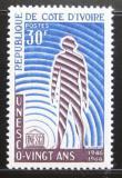 Poštovní známka Pobřeží Slonoviny 1966 Výročí UNESCO Mi# 307