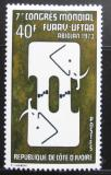 Poštovní známka Pobřeží Slonoviny 1973 Kongres turistiky Mi# 441