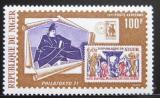 Poštovní známka Niger 1971 PHILATOKIO výstava Mi# 287