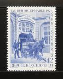 Poštovní známka Rakousko 1974 Den známek Mi# 1471