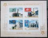 Poštovní známka Kuba 2005 Evropa CEPT Mi# Block 206 B Kat 25€