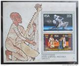 Poštovní známky JAR 1981 Státní divadlo Mi# Block 11
