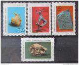 Poštovní známky Turecko 1966 Archeologické muzeum Mi# 2004-07