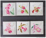 Poštovní známky DDR 1968 Orchideje Mi# 1420-25