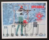 Poštovní známka KLDR 1984 ZOH Sarajevo Mi# Block 174