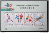 Poštovní známka Macao 1994 MS ve fotbale Mi# Block 27