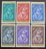 Poštovní známky Rwanda 1965 Vánoce, madona Mi# 137-42