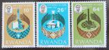 Poštovní známky Rwanda 1977 Konference OCAM Mi# 860-62