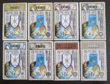 Poštovní známky Rwanda 1980 Rotary Intl. Mi# 1034-41