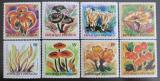 Poštovní známky Rwanda 1980 Houby Mi# 1051-58 Kat 30€