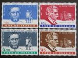 Poštovní známky Rwanda 1966 Boj s malomocenstvím Mi# 143-46