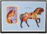 Poštovní známka Sierra Leone 1990 Kůň z kolotoče Mi# Block 135
