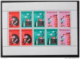 Poštovní známka Nizozemí 1967 Dětské písničky Mi# Block 6