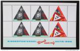 Poštovní známka Nizozemí 1985 Bezepečnost silničního provozu Mi# Block 28