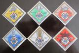 Poštovní známky Rwanda 1967 Sociální pomoc Mi# 226-31
