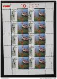 Poštovní známky Nizozemí 1997 Vodní rekreace Mi# 1623