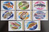 Poštovní známky Rwanda 1973 Africké ryby Mi# 577-84