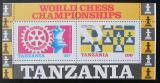 Poštovní známka Tanzánie 1986 MS v šachu Mi# Block 54