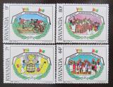 Poštovní známky Rwanda 1985 Mezinárodní rok mládeže Mi# 1314-17