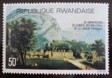 Poštovní známka Rwanda 1977 Zámek Sassenage, Grenoble Mi# 891