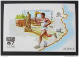 Poštovní známka Španělsko 1987 EXFILNA Mi# Block 31