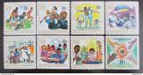 Poštovní známky Rwanda 1972 Boj proti rasismu Mi# 529-36
