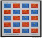 Poštovní známky Nizozemí 1995 Vánoce Mi# 1561-62
