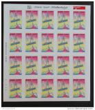 Poštovní známky Nizozemí 1997 Změna adresy Mi# 1605 Bogen