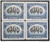 Poštovní známky Ekvádor 1940 Pan-americká unie Mi# 448