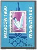 Poštovní známka Bulharsko 1979 LOH Moskva Mi# Block 93