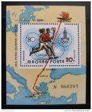 Poštovní známka Maďarsko 1980 LOH Moskva Mi# Block 142