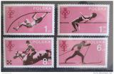 Poštovní známky Polsko 1979 Olympijské hry Mi# 2612-15