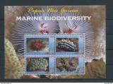 Poštovní známky Papua Nová Guinea 2008 Mořská fauna Mi# Block 56