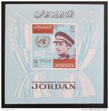 Poštovní známka Jordánsko 1965 Král Hussein Mi# Block 29