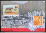 Poštovní známka Papua Nová Guinea 1997 Čínský nový rok Mi# Block 11