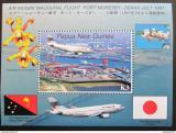 Poštovní známka Papua Nová Guinea 1997 Airbus A310-300 Mi# Bl 13