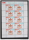 Poštovní známky Nizozemí 1997 Dort Mi# 1616 Bogen