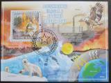Poštovní známka Guinea-Bissau 2009 Fauna Mi# Block 720 Kat 14€