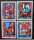 Poštovní známky Švýcarsko 1971 Náboženské umění Mi# 949-52
