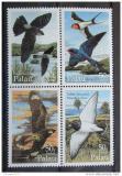 Poštovní známky Palau 1995 Ptáci Mi# 864-67
