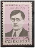 Poštovní známka Uzbekistán 1997 Abdulhamid Sulaymon Mi# 150 Kat 10€