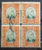 Poštovní známky Brazílie 1906 Prezident Alfonso Penna Mi# 6