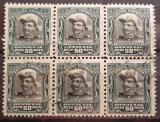 Poštovní známky Brazílie 1913 Prezident Hermes da Fonseca Mi# 16