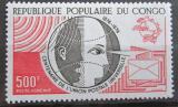 Poštovní známka Kongo 1974 UPU, 100. výročí Mi# 425