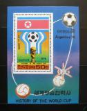 Poštovní známka KLDR 1981 MS ve fotbale Mi# Block 49 Kat 26€