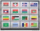 Poštovní známky OSN New York 1986 Vlajky Mi# 499-514