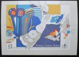 Poštovní známka Kypr 1989 Mytologie Mi# Block 14