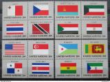 Poštovní známky OSN New York 1981 Vlajky čtyřbloky Mi# 373-88