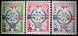 Poštovní známky Libye 1971 Grant nezávislosti Mi# 316-18